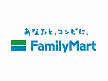 ファミリーマート(A)筑西倉持店(B)桜川友部店(C)筑西布川店のアルバイト情報