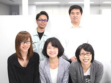 株式会社 NISSOのアルバイト情報