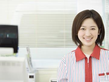 株式会社 ナンニチ流通のアルバイト情報