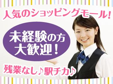 アデコ株式会社 大阪中央(I&R関西支社)のアルバイト情報
