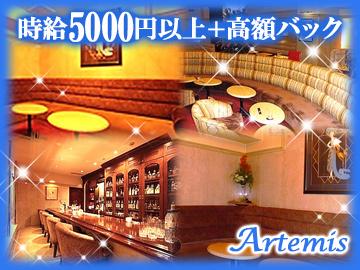 Artemis 【アルテミス】のアルバイト情報