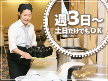 ホテルルートイン 松江/ルートイングループのアルバイト情報
