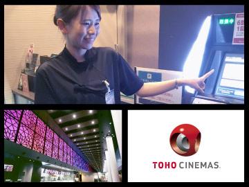 TOHOシネマズ長崎のアルバイト情報