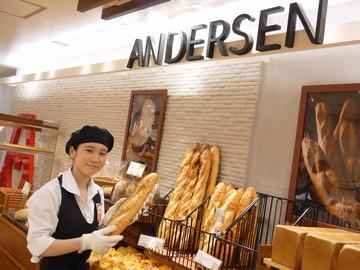アンデルセン セレオ国分寺店のアルバイト情報