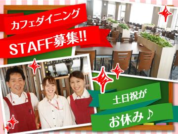 新日本製薬株式会社のアルバイト情報