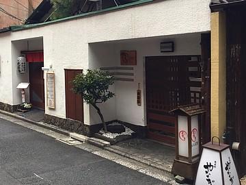 (1)光楽亭「日本料理」(2)喜楽堂「串揚げ処」合同募集のアルバイト情報