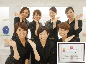 骨盤ダイエット専門サロンvalue 【6店舗合同募集】のアルバイト情報