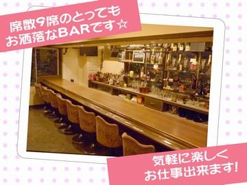 Girls Bar GARDEN(ガーデン)のアルバイト情報