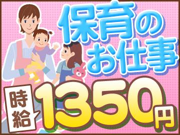 (株)ブレイブ メディカル事業部 MD横浜支店/MD14のアルバイト情報