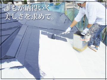 株式会社わかば塗装のアルバイト情報