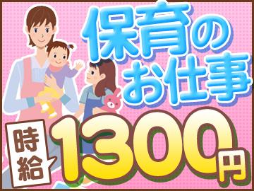 (株)ブレイブ メディカル事業部 MD東京支店/MDT13のアルバイト情報