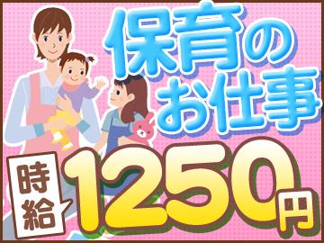 (株)ブレイブ メディカル事業部 MD大阪支店/MD27のアルバイト情報