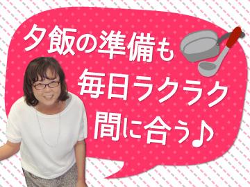 NTTソルコ&北海道テレマート株式会社 みなとみらいセンターのアルバイト情報