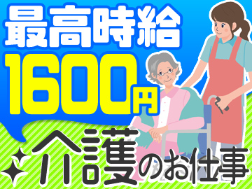 (株)ブレイブ メディカル事業部 MD広島支店/MD34のアルバイト情報