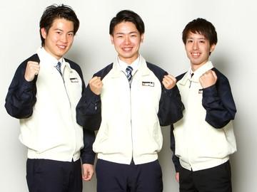 株式会社丸八ダイレクト 名古屋龍野支店 (2122993)のアルバイト情報