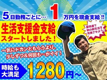 J'sFactory 堺テクニカルオフィスのアルバイト情報