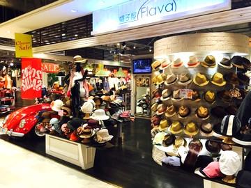 帽子専門店『FLAVA』関西エリア7店舗合同募集のアルバイト情報
