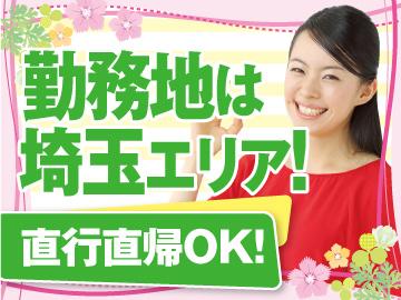 フィクスジャパン株式会社のアルバイト情報