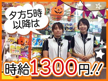 【2店舗同時募集】D・FLY/パーラーファインのアルバイト情報