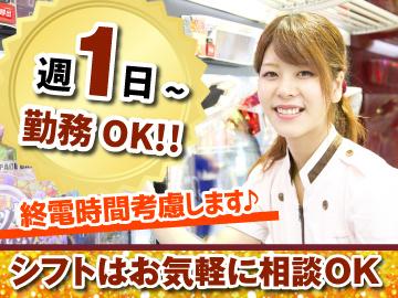 エスパス日拓 高田馬場本店のアルバイト情報