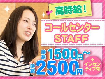 株式会社オールムービー・ジャパンのアルバイト情報