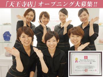 骨盤ダイエット専門サロンvalue 【7店舗合同募集】のアルバイト情報