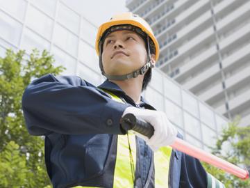 和興警備保障株式会社のアルバイト情報