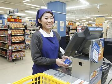 西友 9店舗合同募集のアルバイト情報