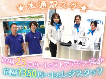 セルコム株式会社 大阪オフィスのアルバイト情報