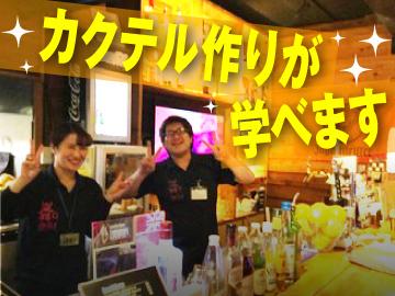 Darts Cafe delta(デルタ)のアルバイト情報