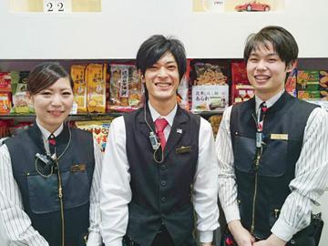 クラブニューヨーク 湘南大船店のアルバイト情報
