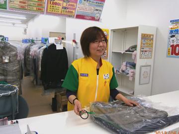カーニバルクリーニング◆◆京都エリア10店舗同時募集◆◆のアルバイト情報