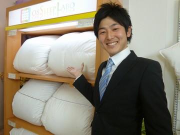 株式会社丸八ダイレクト 青森支店のアルバイト情報