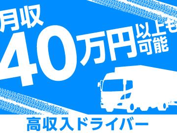 株式会社アズスタッフ  神戸支店のアルバイト情報