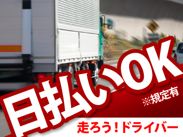 株式会社アズスタッフ 名古屋支店のアルバイト情報