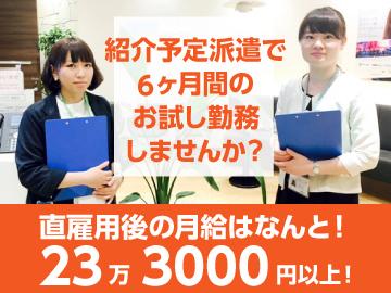 株式会社KDDIエボルバ 九州・四国支社のアルバイト情報