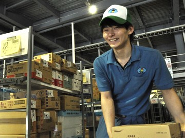 吉川運輸株式会社のアルバイト情報