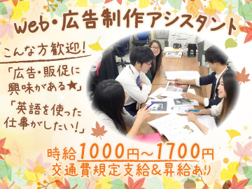 株式会社日本SPセンターのアルバイト情報