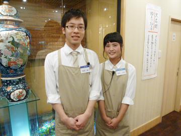 割烹 香悦〜かえつ〜のアルバイト情報