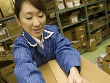 (株)フルキャスト中四国・九州支社/FN1017HR-16のアルバイト情報