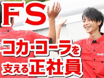 シグマロジスティクス(株) シグマベンディングサービス(株)のアルバイト情報