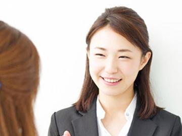 共同産業株式会社のアルバイト情報