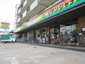 ジテンシャデポ (1)大須店 (2)名東店のアルバイト情報