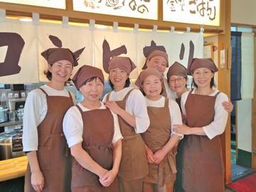 まいどおおきに(1)岡山西大寺食堂(2)倉敷中庄食堂(3)下記のアルバイト情報