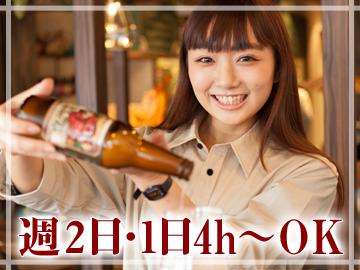 秋葉原 肉バル201のアルバイト情報