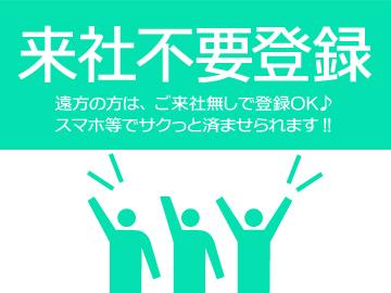 セントメディアがついに禁断の領域へ!時給Σ(゜д゜lll)1600円!遠方の方はご来社不要!