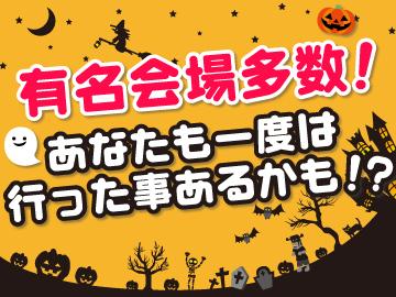 株式会社 釘正 〜KUGIMASA〜のアルバイト情報