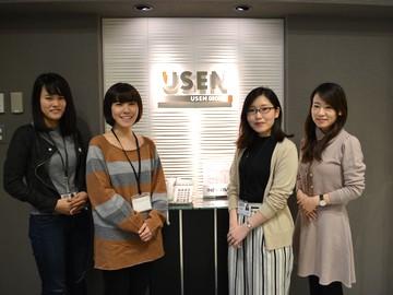 株式会社USENのアルバイト情報