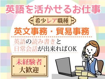 株式会社グロップ 神戸オフィス/0047のアルバイト情報