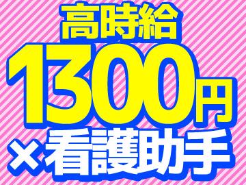 (株)ブレイブ メディカル事業部 MD福岡支店/MD40のアルバイト情報
